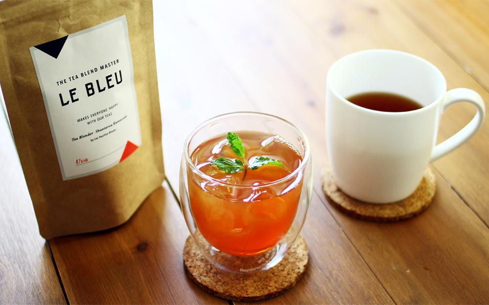LE BLEU紅茶のいれ方